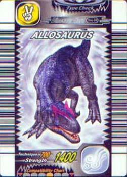 Dinosaursextinct Lifenon Sports Cardscard Collectingthe Dinosaur Fan
